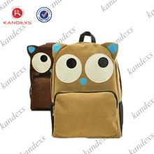 New Cute Owl Bag,Cute Backpacks For Teens,Owl Backpack Cute Backpack For College Girls