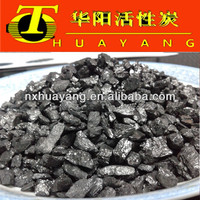 Lower Nitrogen and Sulfur recarburizer for Steel Carbon