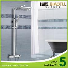B-1017s de ducha de lluvia ducha de cuarto de baño establece