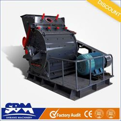 China factory Hammer Mill Supplier For Sale