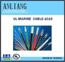 UL 1015 AWG2 PVC enameled underwater marine cable copper wire