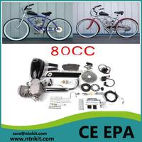 Powered scooter gas petrol motor 2 stroke 80cc motorized bicycle engine kit
