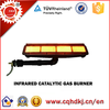 High pressure cast iron gas burner for food baking oven HD162