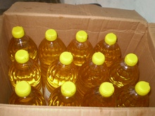 Refined soybean edible oil