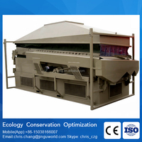 2015 hot sell 5XZ-5 gravity grain separator for sale