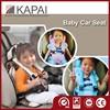 Top Quality Baby Car Seat Cushion