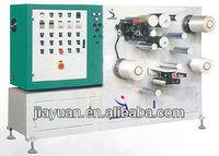 CE Approved JYT-20 Hot Melt Adhesive Tape Laminating Machine/Hot Melt Coater, Label/Trademark/Slide Fastener Gluing