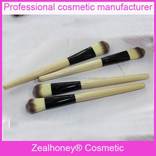 Four style cream foundation makeup brush japanese makeup brushes