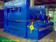 metal mesh,cutting line or slitting line 4 HI roll leveler