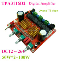 Good quality HIFI2.1 digital power amplifier board TPA3116D2 subwoofers / exclusive red ring inductance / HIFI level timbre