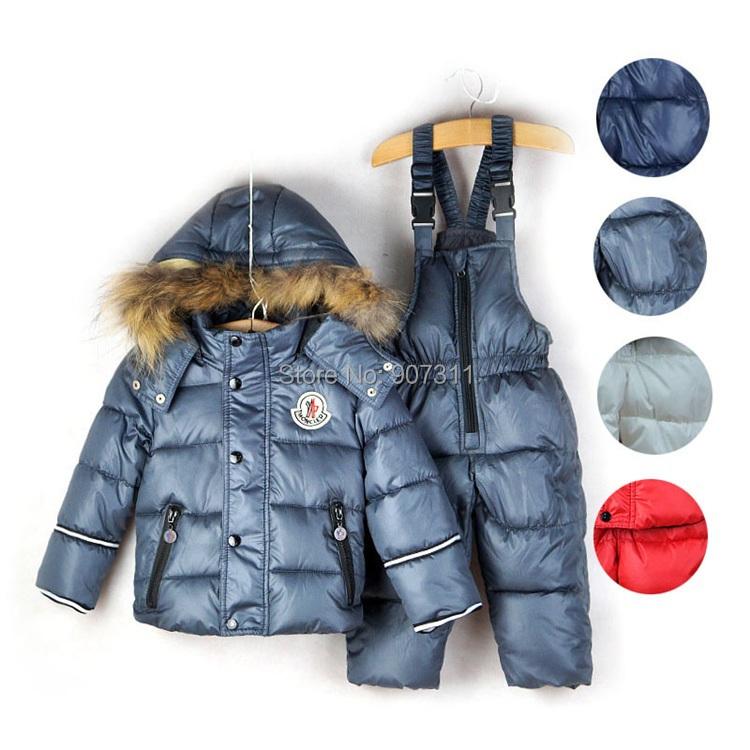 Купить Зимний Костюм Для Мальчика