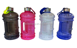 2015 New Pink 2.2L sports water bottle bpa free with side handle