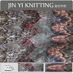 china manufacture 97%polyester 3%metal colorful geometric design coarse knitted fabric for fashion dresses