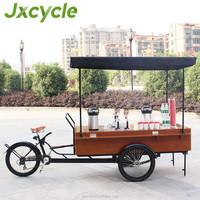 battery auto coffee bike