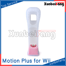 Motion Plus With Silicone Case for Wii Controller Pink