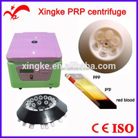 centrifuge prp centrifuges for surgery sample with CE &ISO Certificate