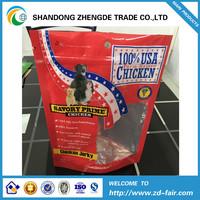 Trade assurance Dog food bag with zipper,dog food pouch with ziplock,side gusset dog food bag with zipper
