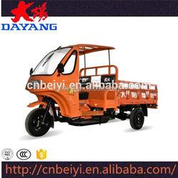 China Chongqing Beiyi Dayang 3 wheel motocycle closed tricycle