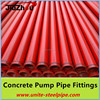 Schwing Concrete Pump Pipe/ Reinforced Concrete Pipe Hot Sale