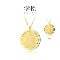 ROXI Fashion Jewelry 18K Gold Plated Coin Shaped Stainless Steel Necklace Wholesale