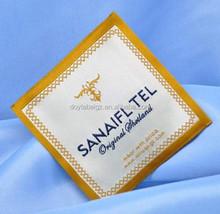 promotional elegant woven label