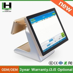 9.7/15 inch All In One Pos machine/pos system/pos terminal with Wifi,Magnetic,printer