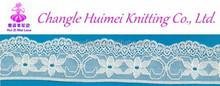 2015 Fahion Designer Fahion nylon spandex lace trimming saree blouse designs for fat women