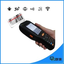 Factory distributor prices dual core 1.4GHz android pos system bill payment PDA3505
