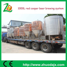 1000L microbrewery beer equipment gas steam boiler brewing equipment