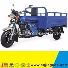 150cc 3 Wheel Motorcycle Chopper