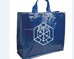 OEM ODM Available Reusable china Matte and Glossy laminated polypropylene Pp Woven Packing Bag shopping tote bag
