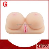 japanese sex hot picture, sex girl japan, masturbation tool