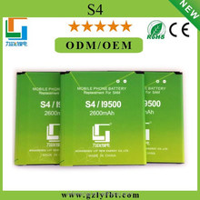 High capacity battery cell phone battery 2014 newest 2600mah li-ion battery accessories for samsung galaxy s4