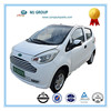 2014 chinese alloy wheels high speed Plug-in Hybrid Electric Vehicle