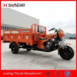 Made in China Shineray Industrial Tricycle/Three Wheel Motorcycle/250Cc Cargo Tricycle