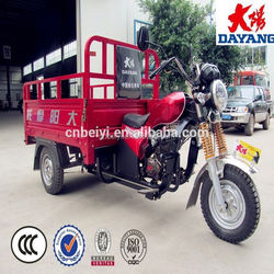 hot sale 4 stroke china 3 wheel motor tricycle with driver cabin