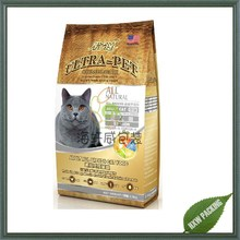 Exported to USA eco-friendly cat food quad seal flat bottom zipper plastic bag