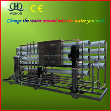 China RO disk filter Water Treatment Machine/Water purify system