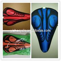 silicone bike saddle cover / colored comfortable bike saddle cover / factory price bike saddle cover