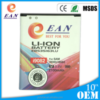EAN OEM cellphone battery for Samsung galaxy duos I9080 I9082