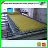 Make Aluminum Screen Printing Frame