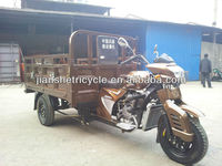 2013 new tricycle-three wheel motorcycle