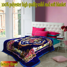 China factory new design printed soft solid color blanket polyester 200*240