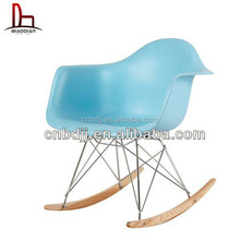 Fiberglass Chaise Eames Style Chair,Eames Rocking Chair,Leisure Rocking Chair