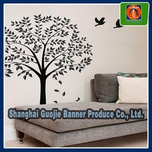 tree design wall stickers
