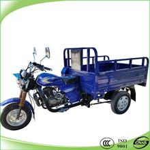 fashionable samll 3 wheeld trimotor for sale
