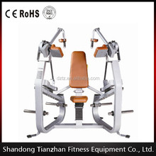 hammar strength / Triceps extension /TZ-5053