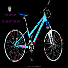 24 inch women lady ,men bike full suspension mountain bicycle