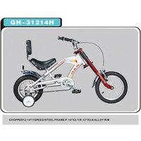 "12"" /14"" hot sale steel bike for sale/mini chopper pocket bikes for sale cheap GH-31214H"