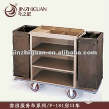 Hotel housekeeping carts/trolley/room service trolley(F-181)
